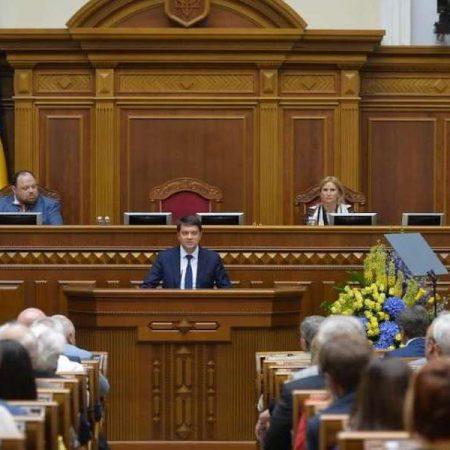 Игорный бизнес в Украине