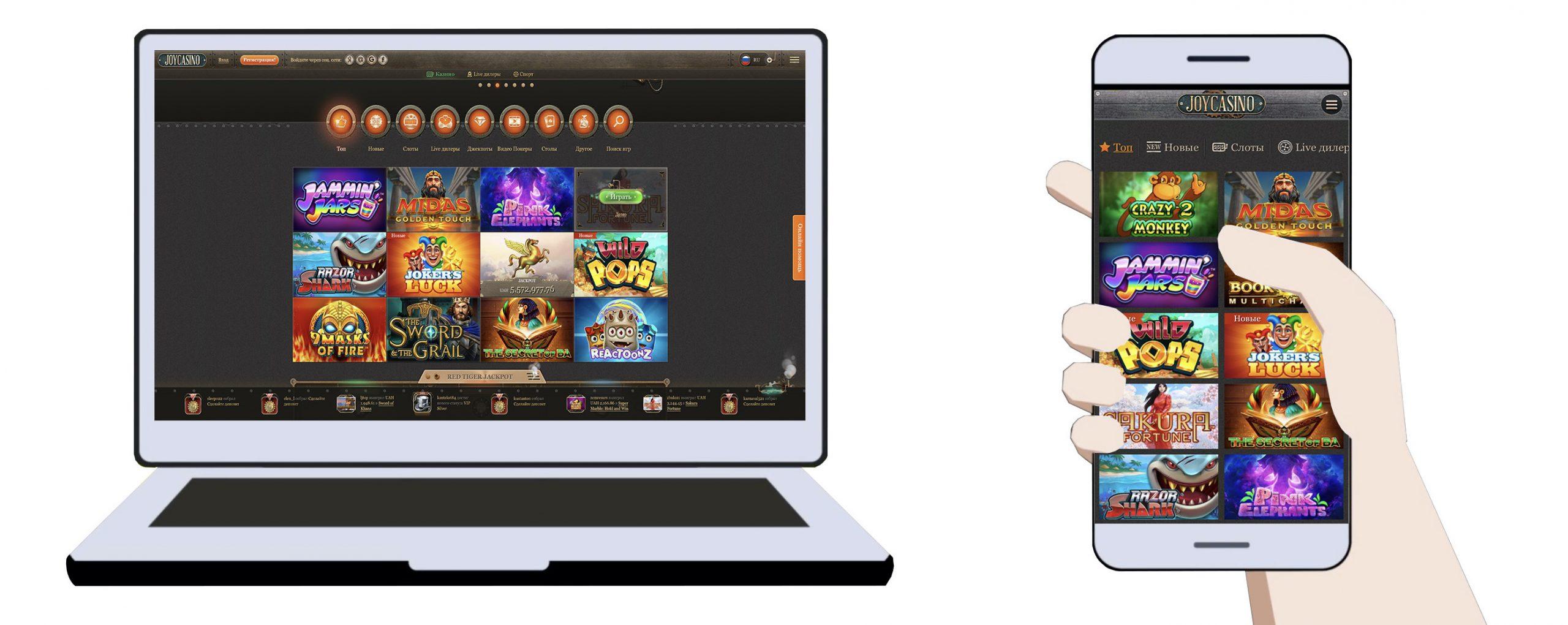 Играть бесплатно в JoyCasino