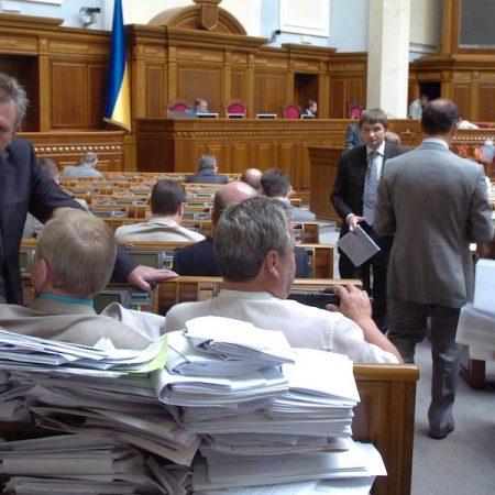 Заявление FAVBET про закон №2285-д