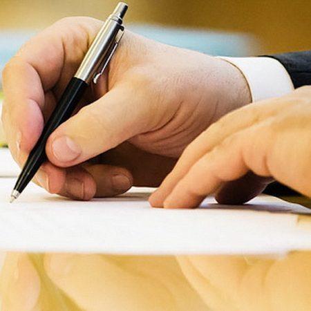Закон №2285-д передан на подпись президенту