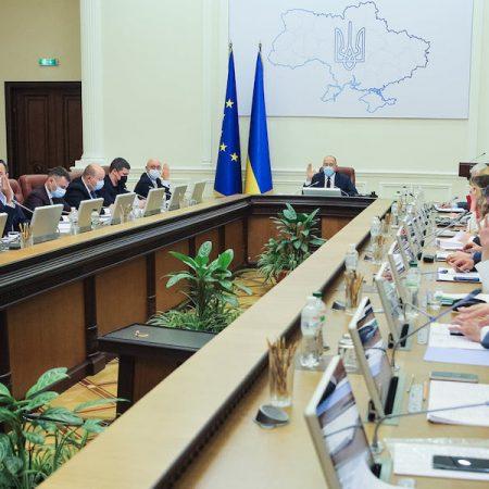 Украина создает Комиссию по регулированию азартных игр