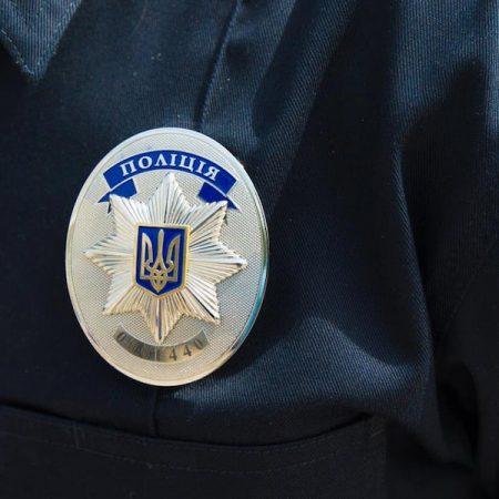 Полицейские Винницы закрыли казино