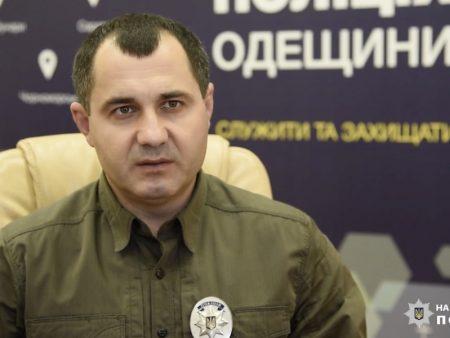 Полиция Одессы закрыла казино