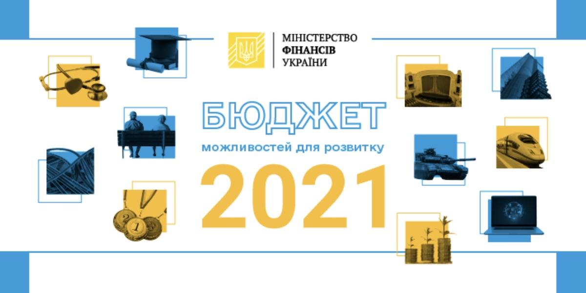бездеп бк 2021 года
