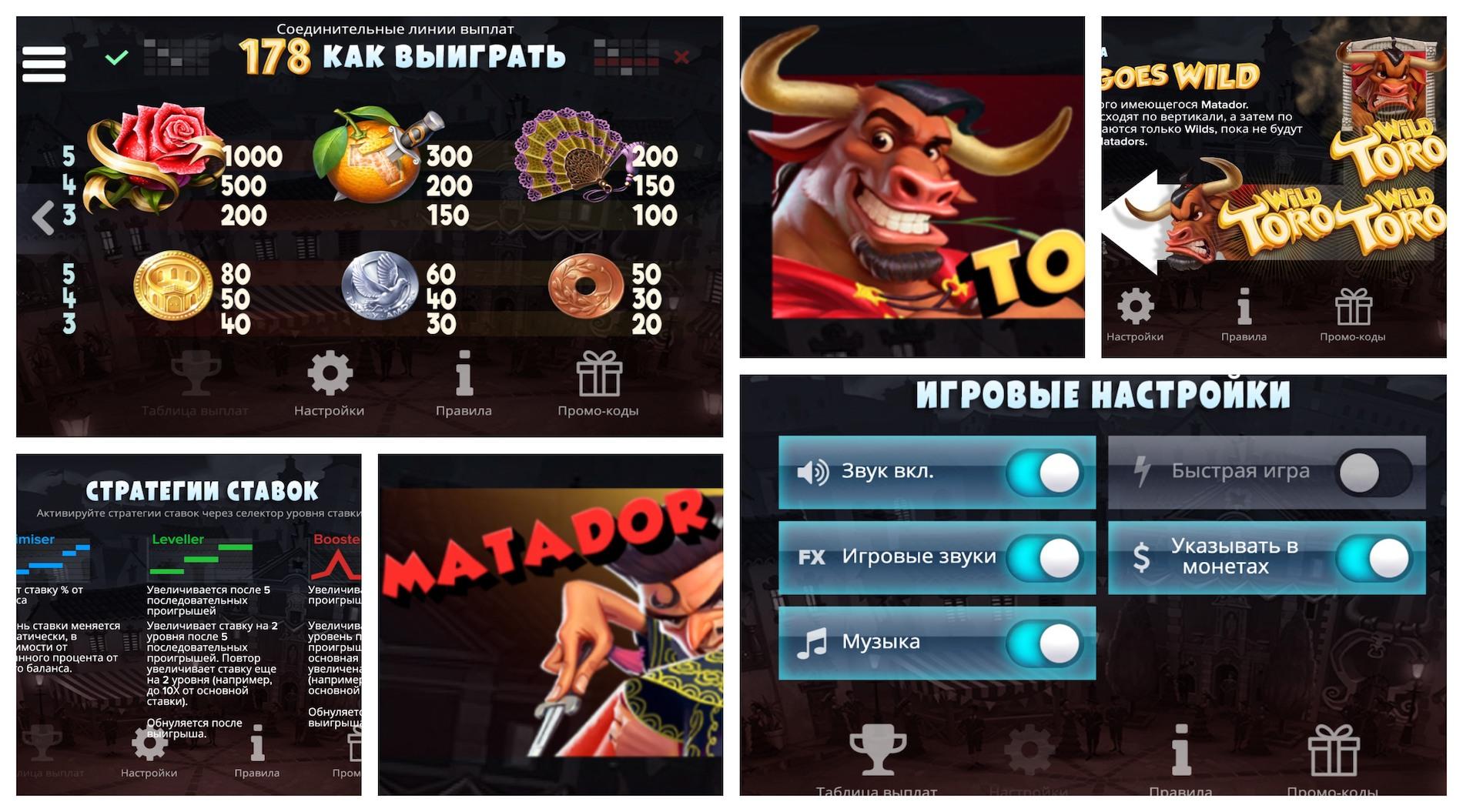 Играть Wild Toro бесплатно