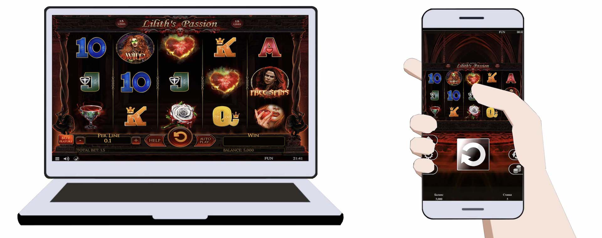 Игровой автомат Lilith's Passion бесплатно