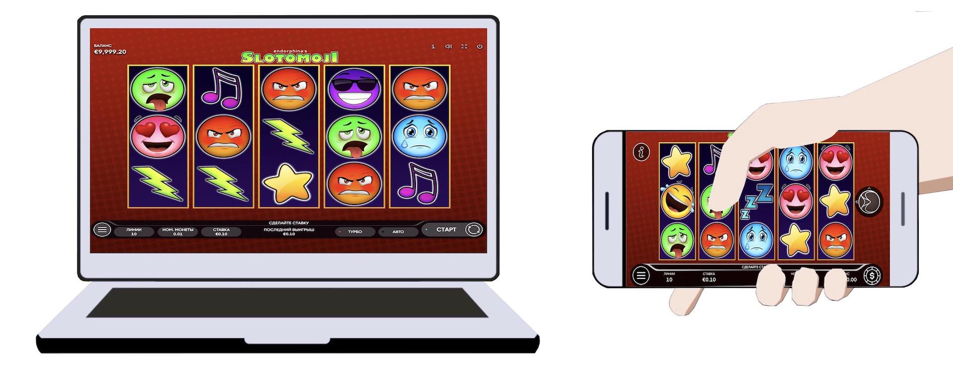 Игровой автомат Slotomoji бесплатно