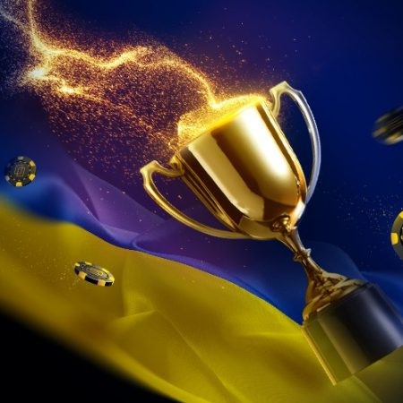 Онлайн покер — Кубок Украины