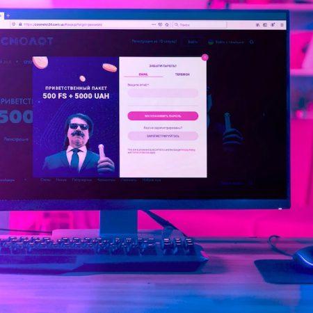 Космолот — первое онлайн казино с украинской лицензией